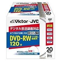 ビクター JVC 録画用DVD-RW 1-2倍速 20枚【インクジェットプリンタ対応】 VD-W120PY20