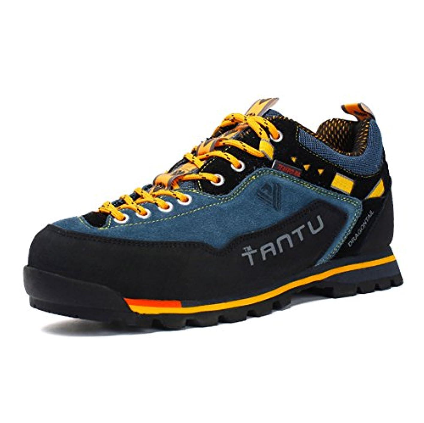 欲望速度エジプト人[ノーブランド品] スニーカー ランニングシューズ軽量メンズ/レディース防滑登山靴 トレッキングシューズ ハイキングシューズ 運動靴 歩きやすいハイキング スポーツシューズアウトドア2018人気スニーカー