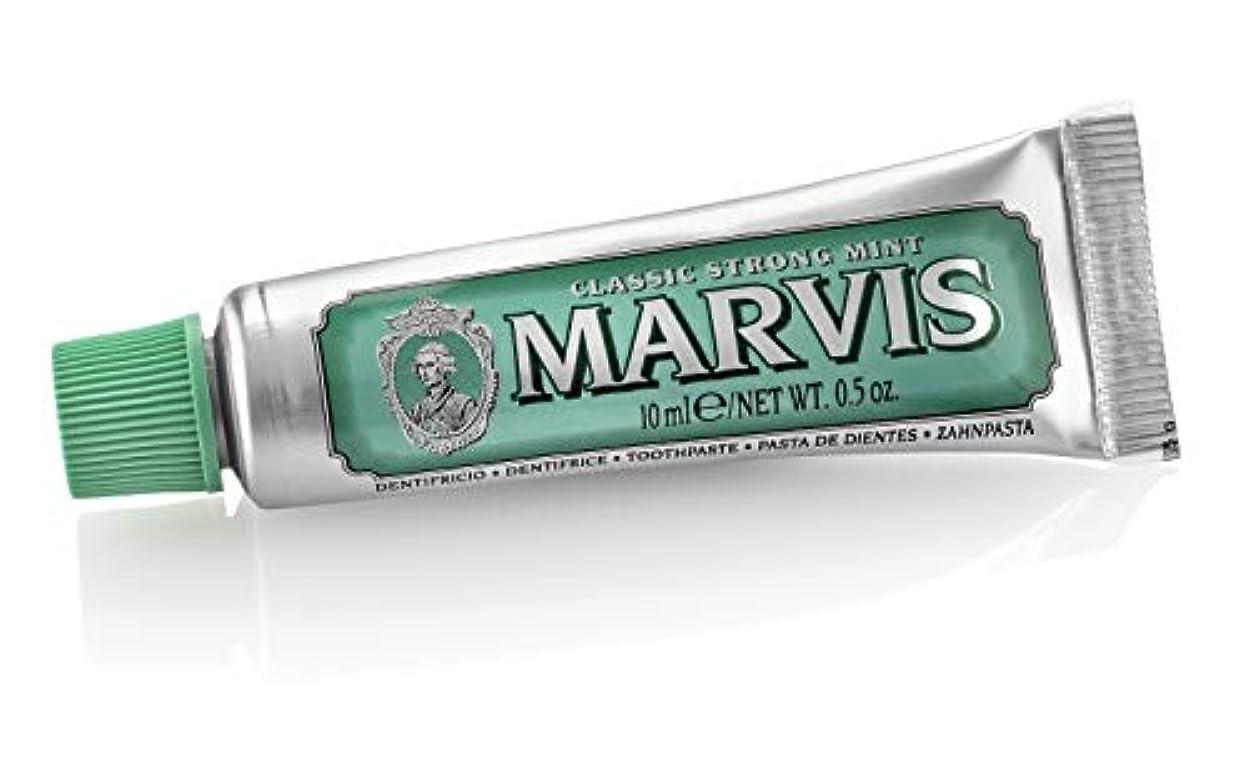 軽送った選択MARVIS(マービス) クラッシック ストロング?ミント(歯磨き粉) 10ml 【実質無料サンプルストア対象】