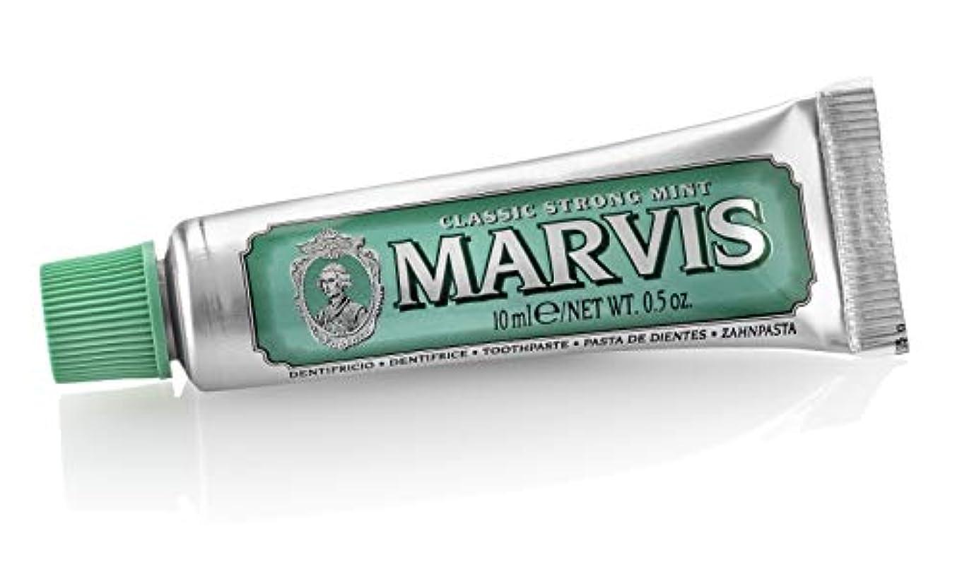 少しシード感嘆MARVIS(マービス) クラッシック ストロング?ミント(歯磨き粉) 10ml 【実質無料サンプルストア対象】