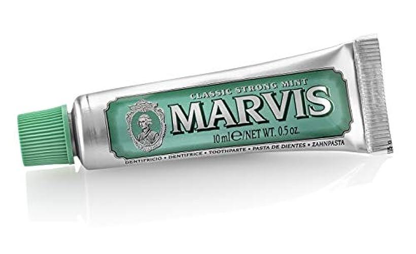 MARVIS(マービス) クラッシック ストロング?ミント(歯磨き粉) 10ml 【実質無料サンプルストア対象】