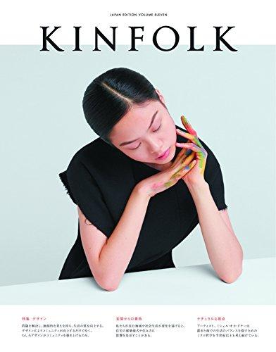 RoomClip商品情報 - KINFOLK JAPAN EDITION VOL.11 (NEKO MOOK)