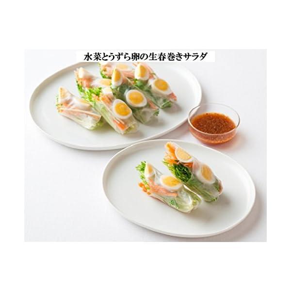 サラダクラブ うずら卵水煮(国産) 6個入り×10個の紹介画像6