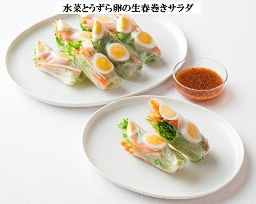 うずら卵水煮 増量 SP 6+1 7個