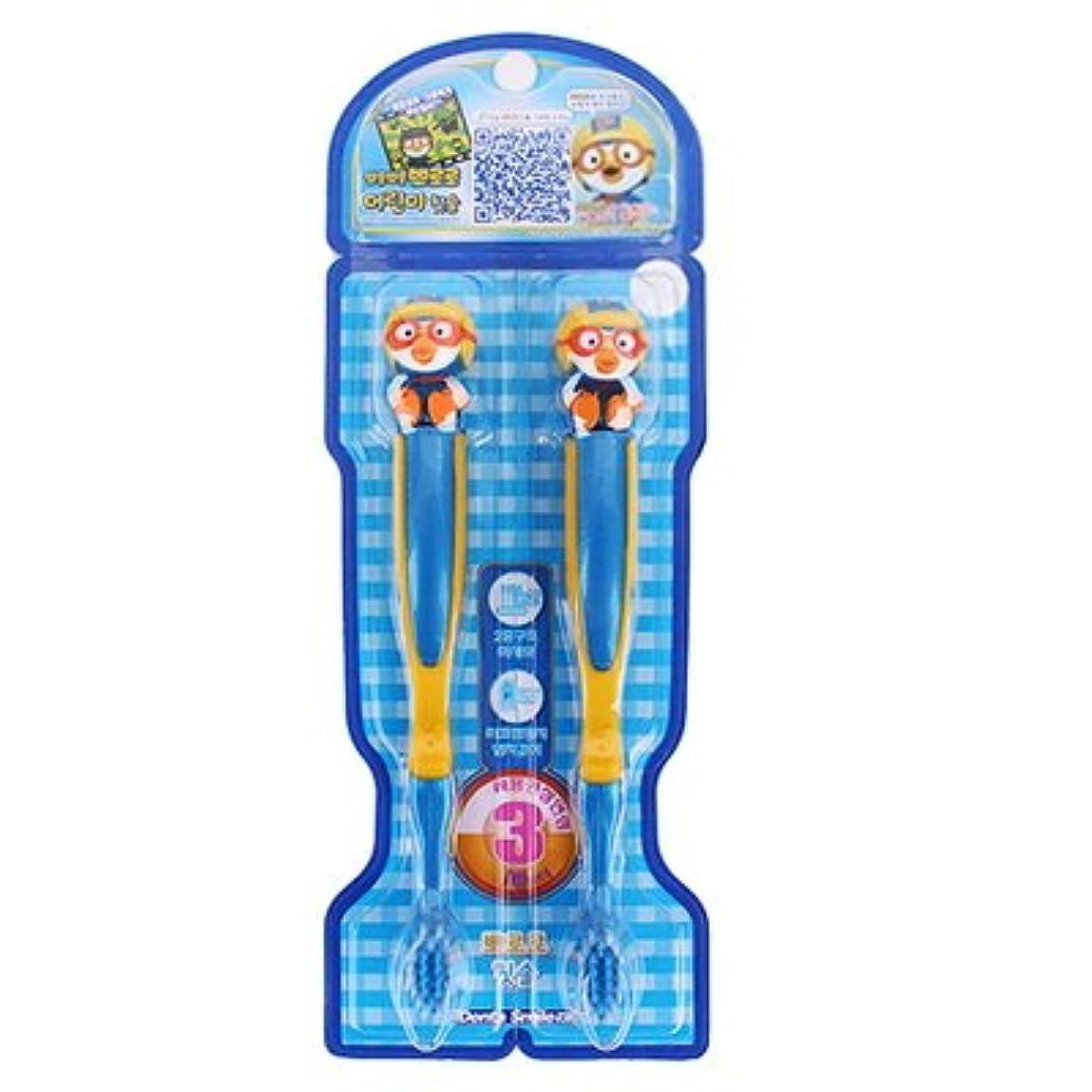 プランターメッセージ養うポロロ歯ブラシ2p