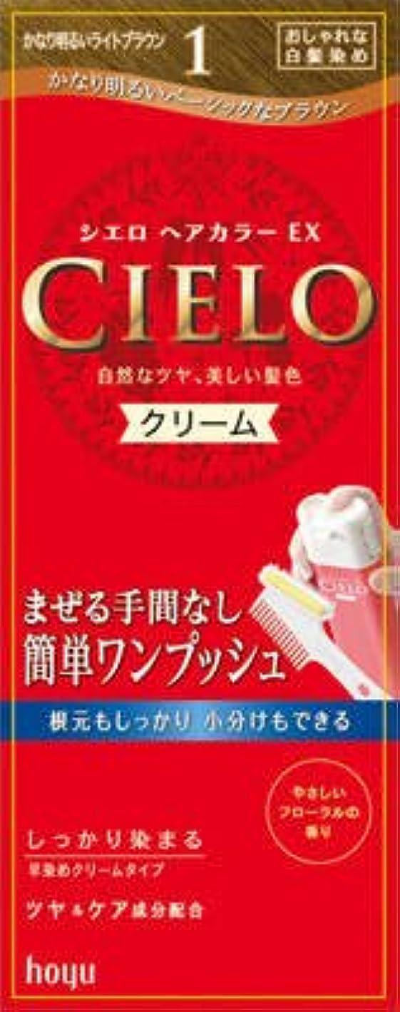 ホーユー シエロ ヘアカラーEX クリーム1 (かなり明るいライトブラウン) ワンプッシュ式のクリームタイプの白髪染め×27点セット (4987205284618)