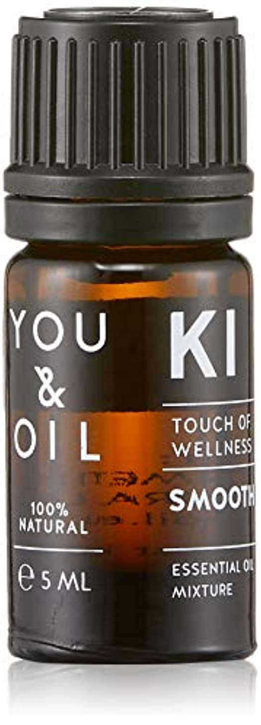 欲しいですお酢パステルYOU&OIL(ユーアンドオイル) ボディ用 エッセンシャルオイル SMOOTH 5ml