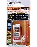オーム電機 OHM シャープコードレスホン子機用充電池【M-003同等品】 大容量800mAh TEL-B2024H