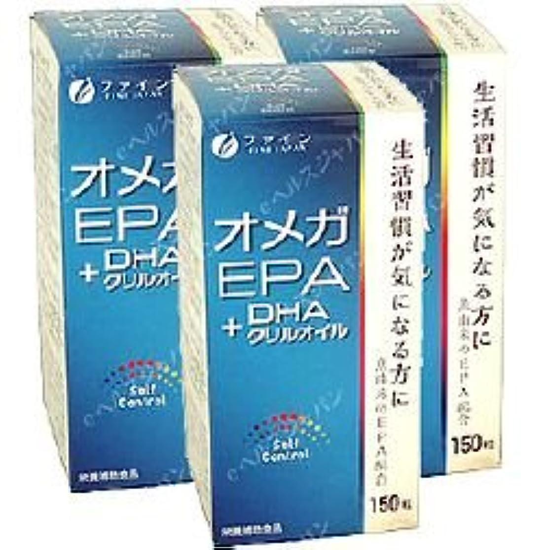 肌寒いタイトルノイズオメガEPA+DHA?クリルオイル【3本セット】ファイン