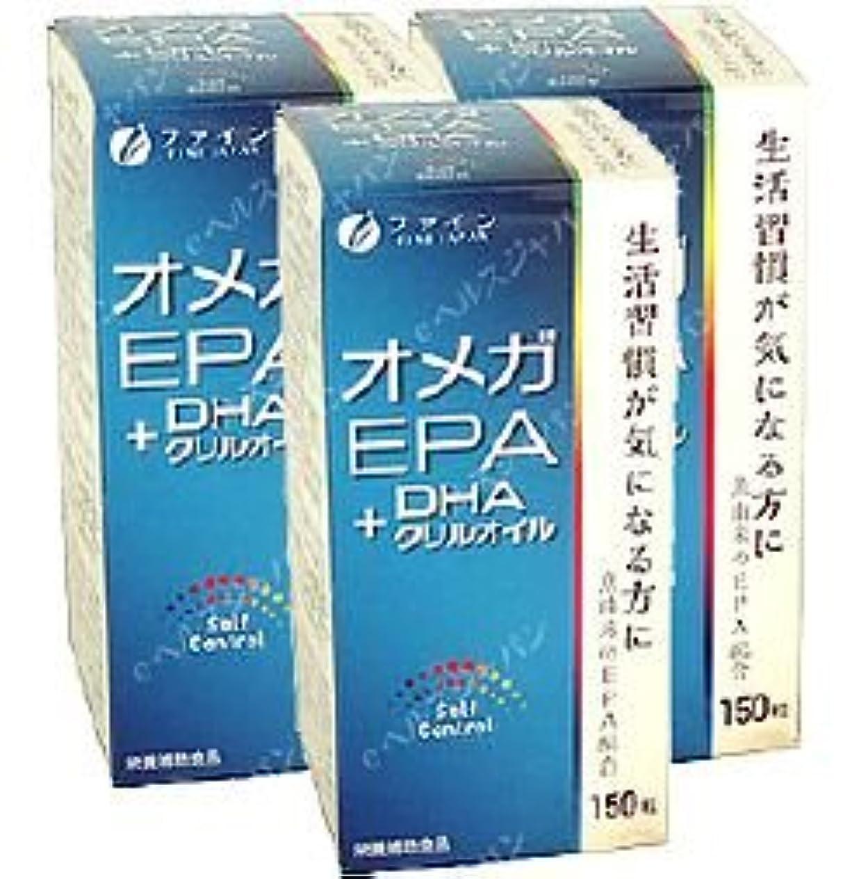 イブ階段夜明けオメガEPA+DHA?クリルオイル【3本セット】ファイン