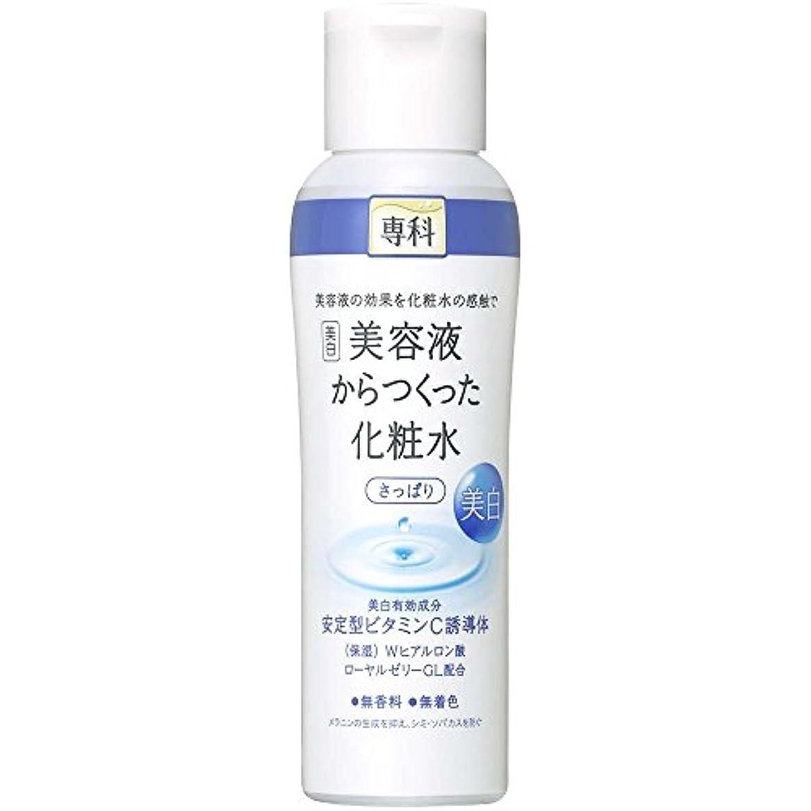 軍隊安全鋼専科 美容液からつくった化粧水さっぱり 200ml