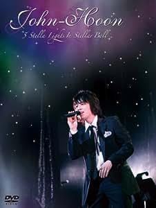 John-Hoon 5 Stella Lights in Stellar Ball (初回限定版) [DVD]