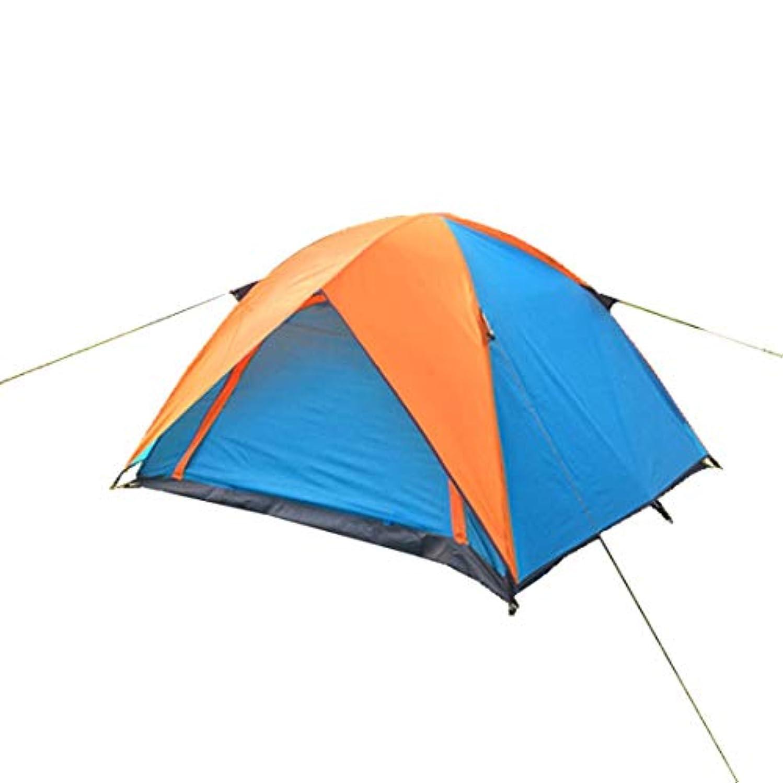 スポーツをする惨めな変更可能人民の東の道 登山用テント3-4人二重テント屋外の運動選手に適した防風日焼け止めテント (色 : Blue and orange)