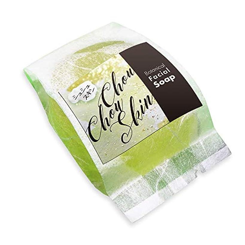 の頭の上作物抑制するシュシュスキン Chou Chou Skin 洗顔料 ぷるぷる石鹸 石けん