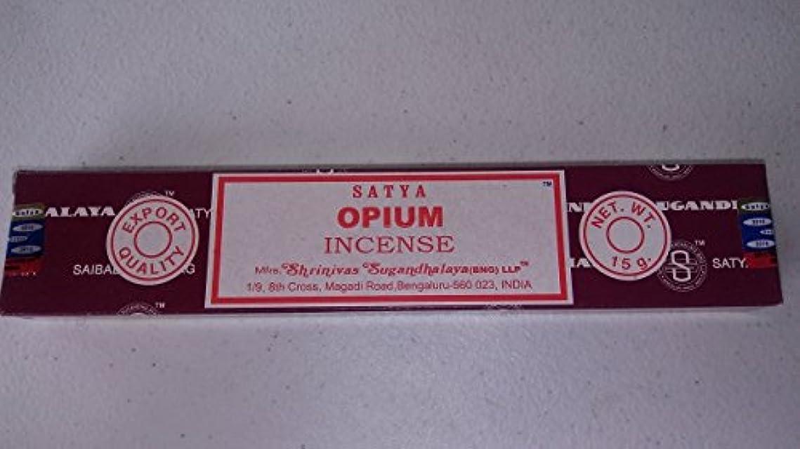 突進打ち負かす作家Satya Opium Incense Stick --- 15グラム