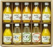 【 お中元 スイーツ ギフト プレゼント 】伊藤農園 セット ジュース ギフト みかんジュース オレンジジュース 100% 爽やかドリンク 無添加 バラエティセット 10本