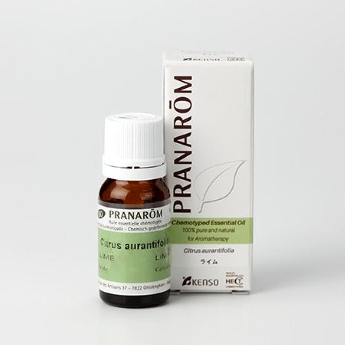 精神ぼかす突っ込むプラナロム ( PRANAROM ) 精油 ライム 10ml p-41