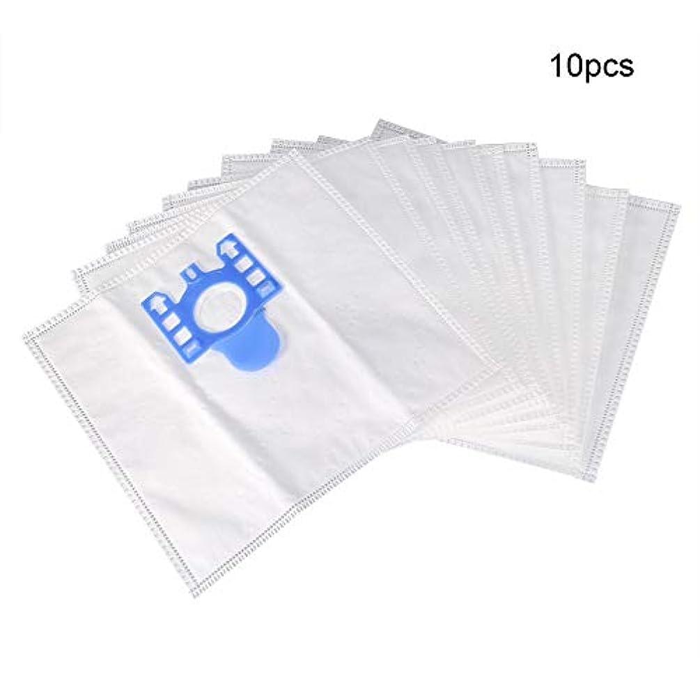 納得させる信頼性安息Salinr ダストバッグ ネイルダスト 集塵バック アクリルネイル用ツール 集塵機 ほこり収納 10個のネイル不織布掃除機の交換バッグ ダストコレクションサロンツール ダスト 集塵機用