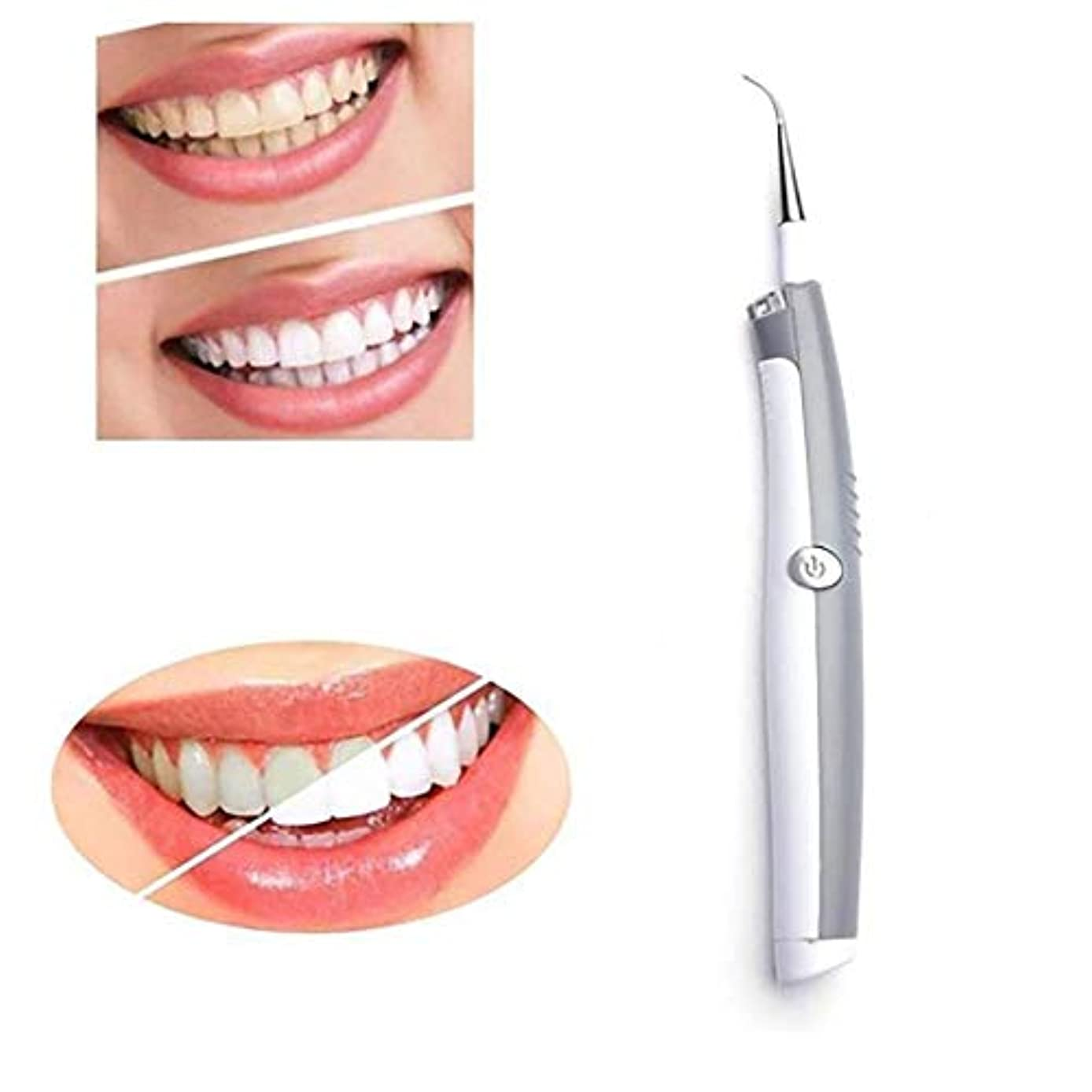 絶滅したメンター偏差LEDライト付き電動歯クリーナーエレクトリック歯石の除去ホワイトニング歯科クリーニングツール