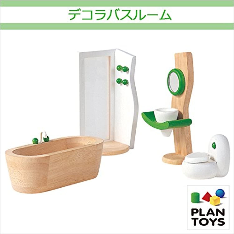 <プラントイ> 木のおもちゃ Plantoys 7441 デコラバスルーム お風呂のおもちゃ ごっこ遊び 人形遊び ミニチュア家具