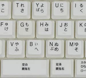 親指シフト表記付きUSBライトタッチキーボード(色:白-White)