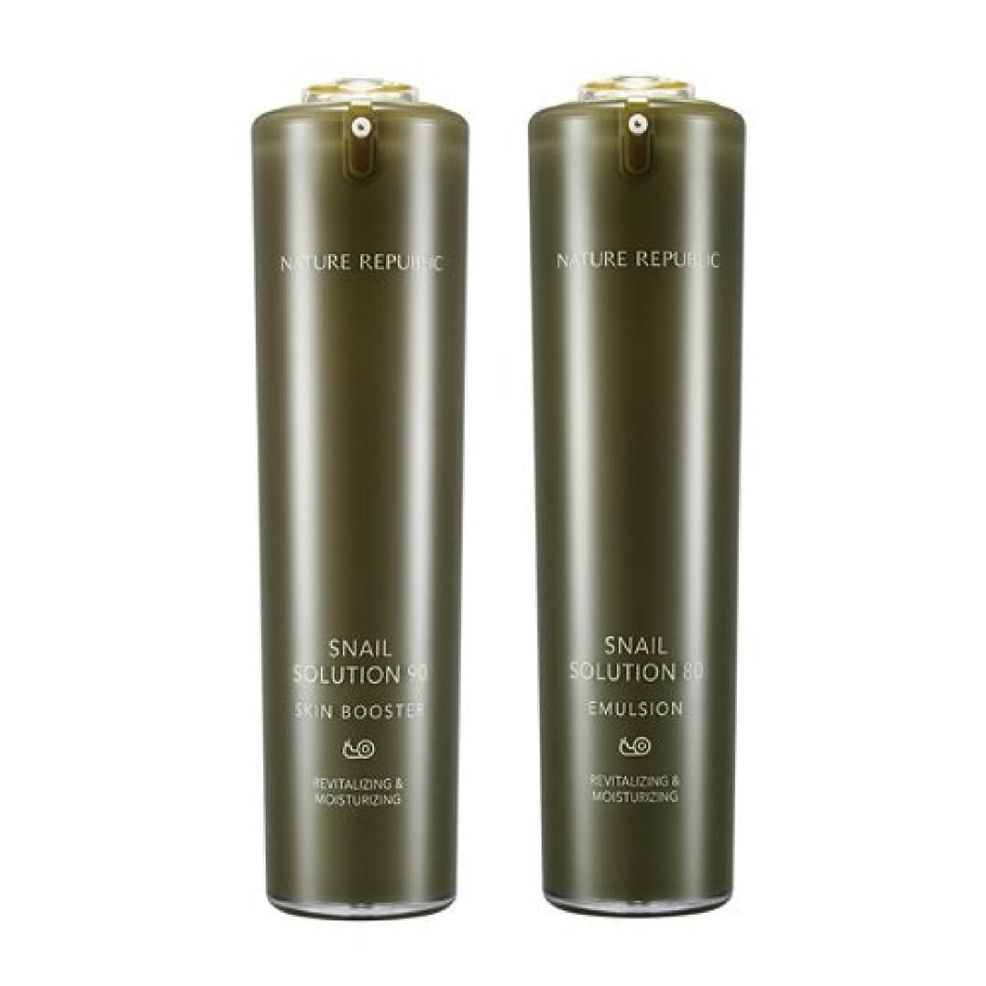 フルーティー薬局平等NATURE REPUBLIC ネイチャーリパブリック スネイル・ソリューション90スキンブースター120ml + 80エマルジョン120ml 2類セット (Snail Solution 90 Skin Booster + 80 Emulsion Set) 海外直送品