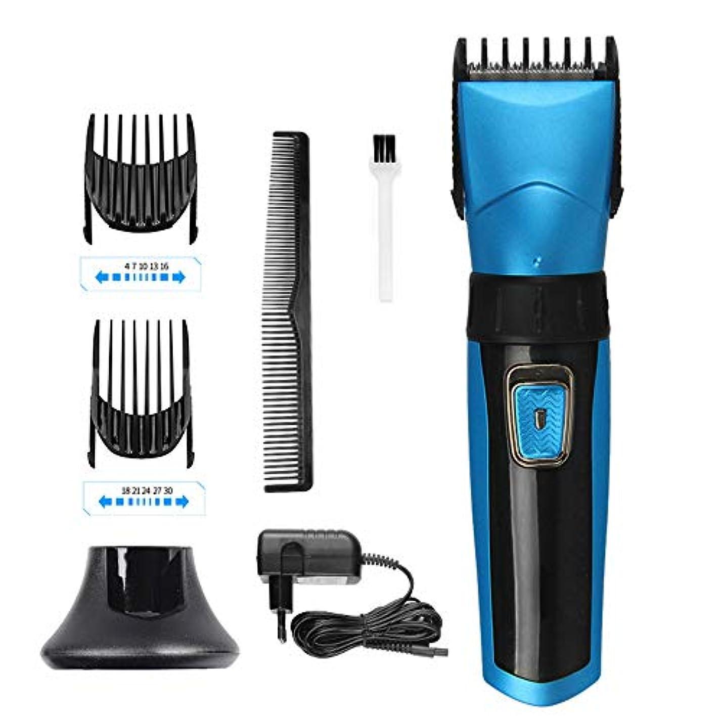 区別する洗剤団結する男性電動カッター髪のための専門のクリッパー毛トリマーヒゲマシンバリカンEUプラグを切断します