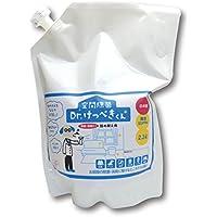 次亜塩素酸水 空間除菌 Dr.けっぺきくん50PPM 2.3L