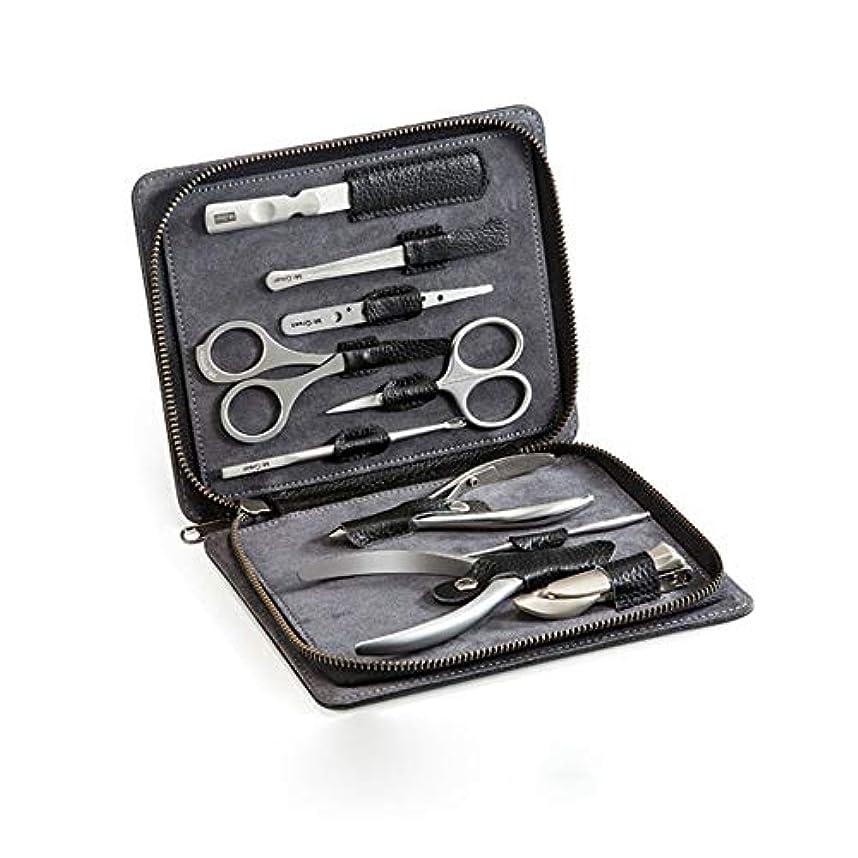 深く安価な柔らかい足ZGSH ステンレス鋼のマニキュア美容キット10セット、牛革包装、安全で衛生的な、スタイリッシュな雰囲気 (Color : Silver)