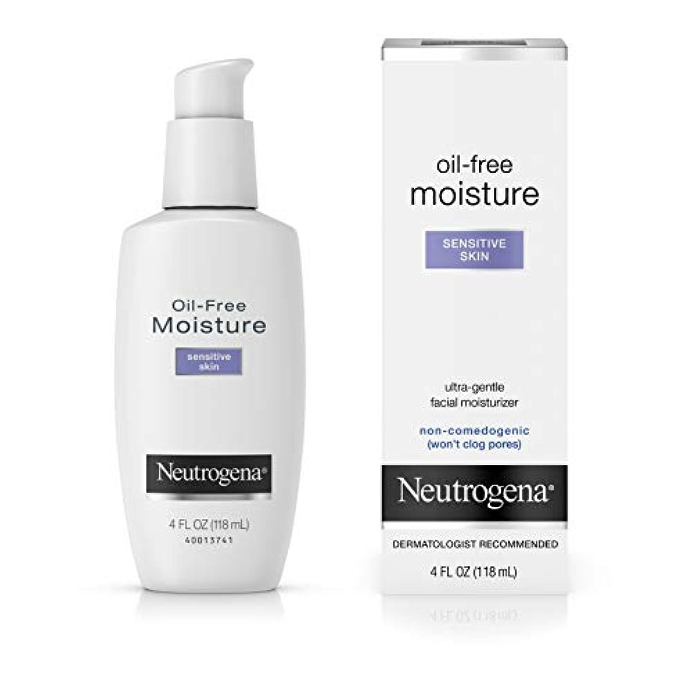 ニュートロジーナ 敏感肌用オイルフリー保湿乳液 118ml (並行輸入品)
