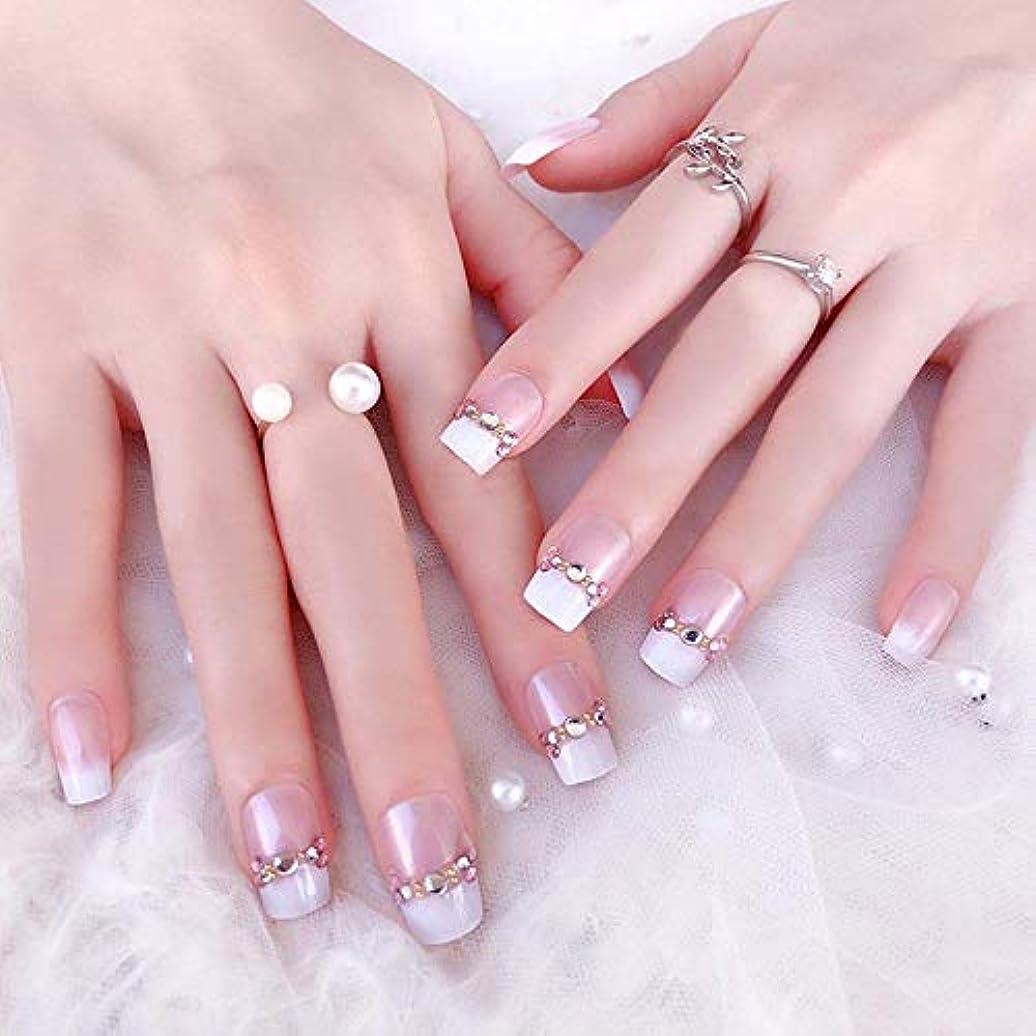 刃タイル飛行場XUTXZKA 花嫁の輝くラインストーンウェディングネイルレディースファッションネイルホワイトベージュ