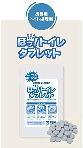 厳選商品 トイレ用品 エクセルシア:ほっ!トイレ タブレット 100袋入り 処理用ビニール袋付 3セット