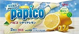 グリコ パピコ シチリアレモン 160ml(80ml×2本)×20袋