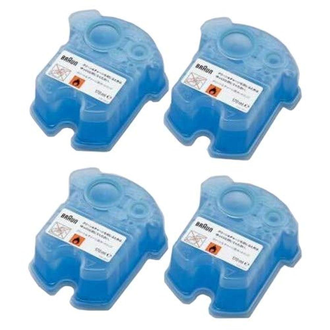 豆真空簡単に【2セット】ブラウン メンズシェーバー アルコール洗浄システム専用洗浄液カートリッジ (4個入×2セット)(計8個) CCR4CR-2SET