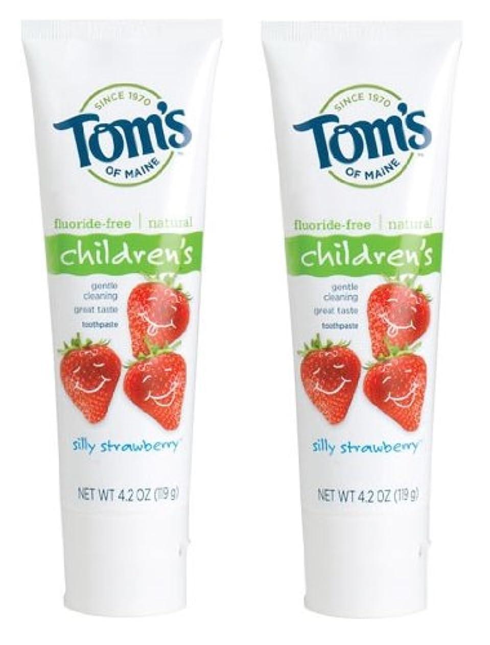 スリチンモイアクティビティ実質的Tom's of Maine ストロベリー  フッ素なしハミガキ粉 119g/4.2oz 2個セット [海外直送品]