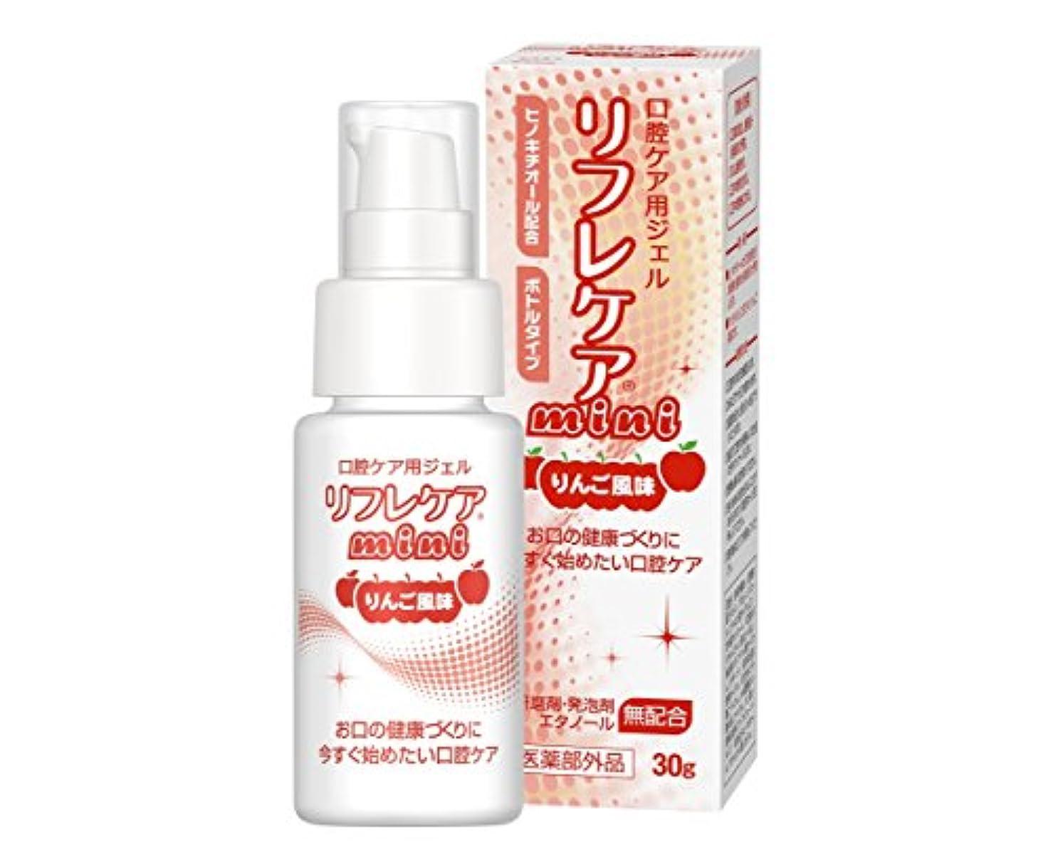 シンプトン乳花リフレケアmini(りんご風味) 30g [医薬部外品]