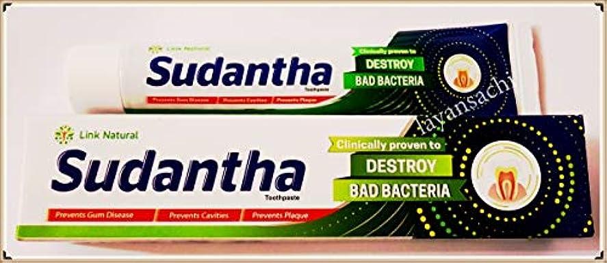 甘美な要塞カウント12 x 80 gリンクSudanthaホメオパシーHerbal Toothpaste for合計Oral保護