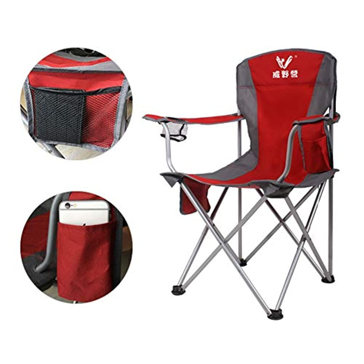 ぬるいリラックス記述するアウトドアチェア、 カップホルダーおよび側面のポケットが付いている折る軽量のキャンプチェア、浜のための屋外の大人のキャンプチェア/遠足/釣り/フットボールの試合 (Color : Red)