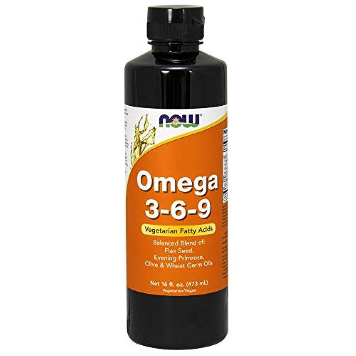 理論的食器棚消化器[海外直送品] ナウフーズ  OMEGA 3-6-9 16 OZ LIQUID