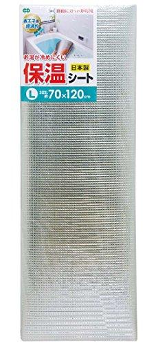 オーエ アルミ保温シート L 70×120cm