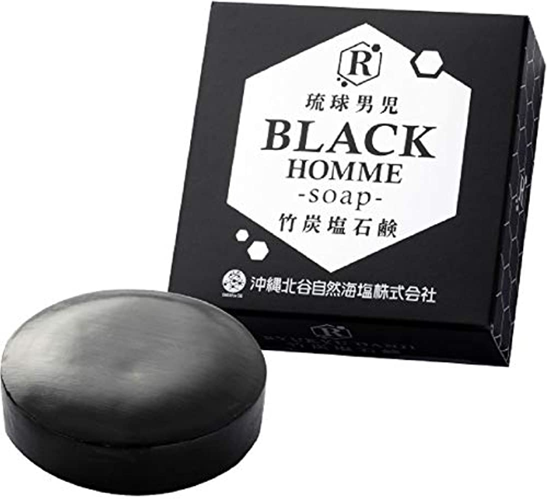 熱盟主身元【3個セット】琉球男児 竹炭塩石鹸 BLACK HOMME-soap- 60g 泡立てネット付き