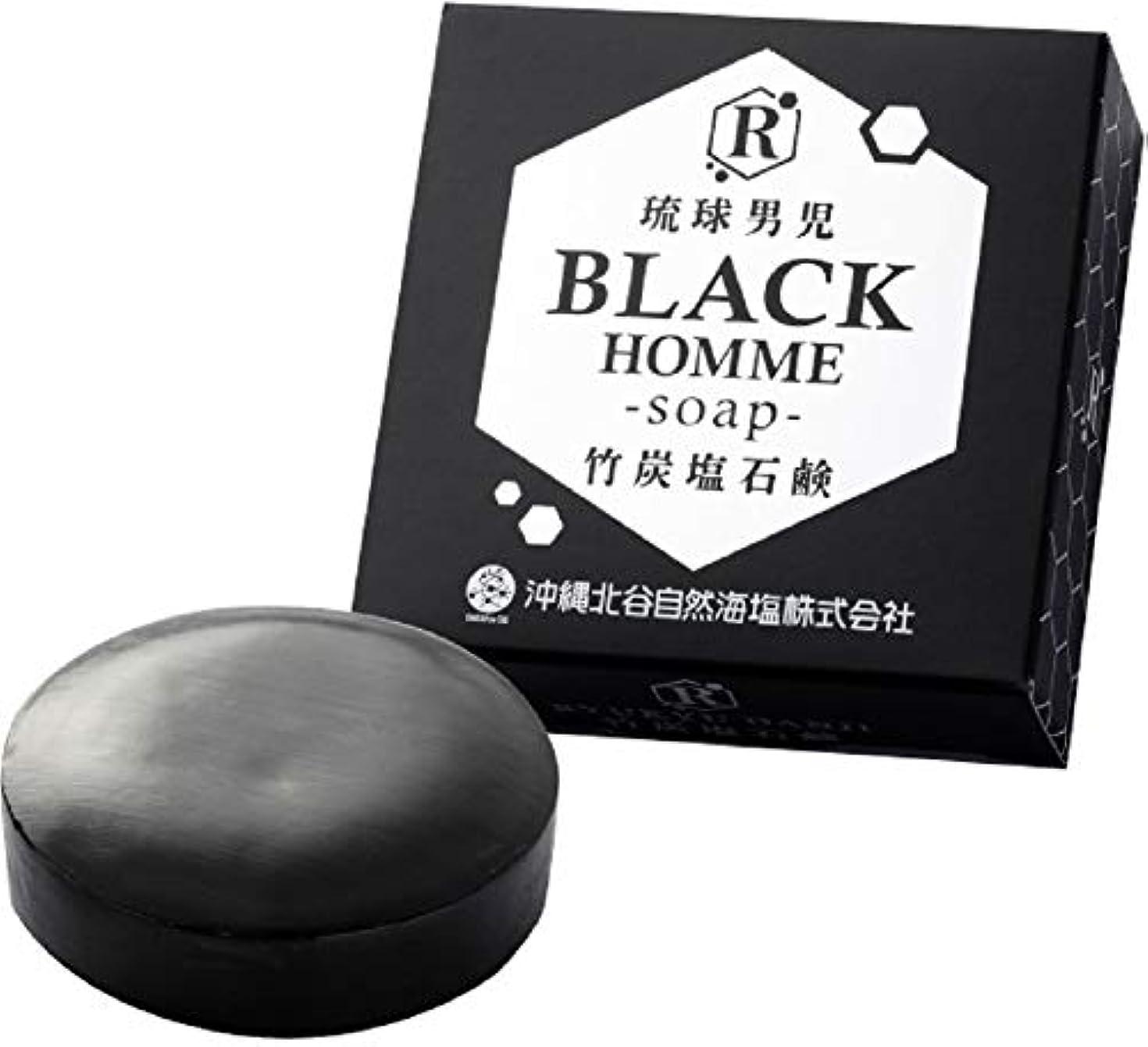 苦楽観牽引【3個セット】琉球男児 竹炭塩石鹸 BLACK HOMME-soap- 60g 泡立てネット付き