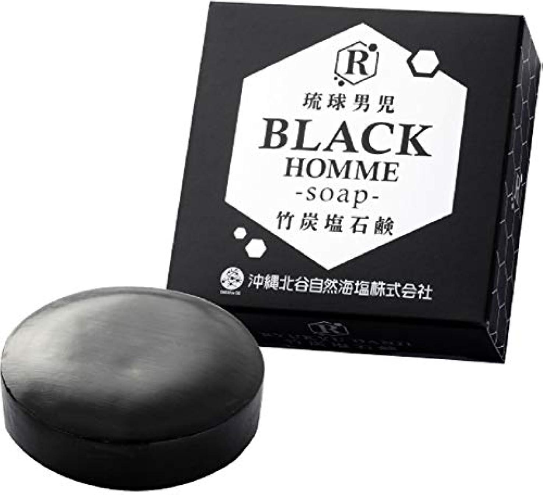 繊毛正直ゆでる【3個セット】琉球男児 竹炭塩石鹸 BLACK HOMME-soap- 60g 泡立てネット付き