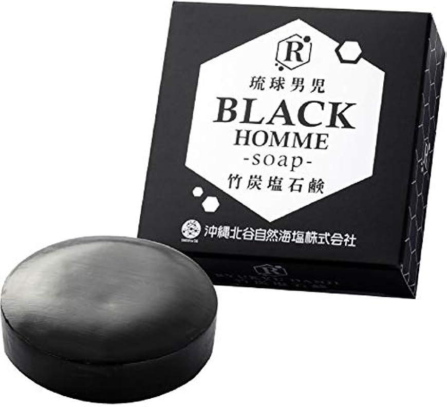 読みやすいコークス重々しい【3個セット】琉球男児 竹炭塩石鹸 BLACK HOMME-soap- 60g 泡立てネット付き