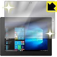 画面が消えると鏡に早変わり ミラータイプ 液晶保護フィルム Mirror Shield Lenovo Tablet 10 日本製