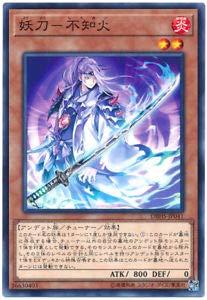 遊戯王 DBHS-JP041 妖刀-不知火 (日本語版 ノーマル) デッキビルドパック ヒドゥン・サモナーズ