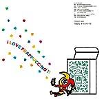 STARBUCKS ART MAGAZINE & BEVERAGE CARD 04 (スターバックス アートマガジン&ビヴァレッジカード 04) ([テキスト]) 画像