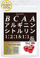 BCAA + アルギニン & シトルリン (無添加:人工甘味料.保存料) 国内製造 (りんご, 500g)