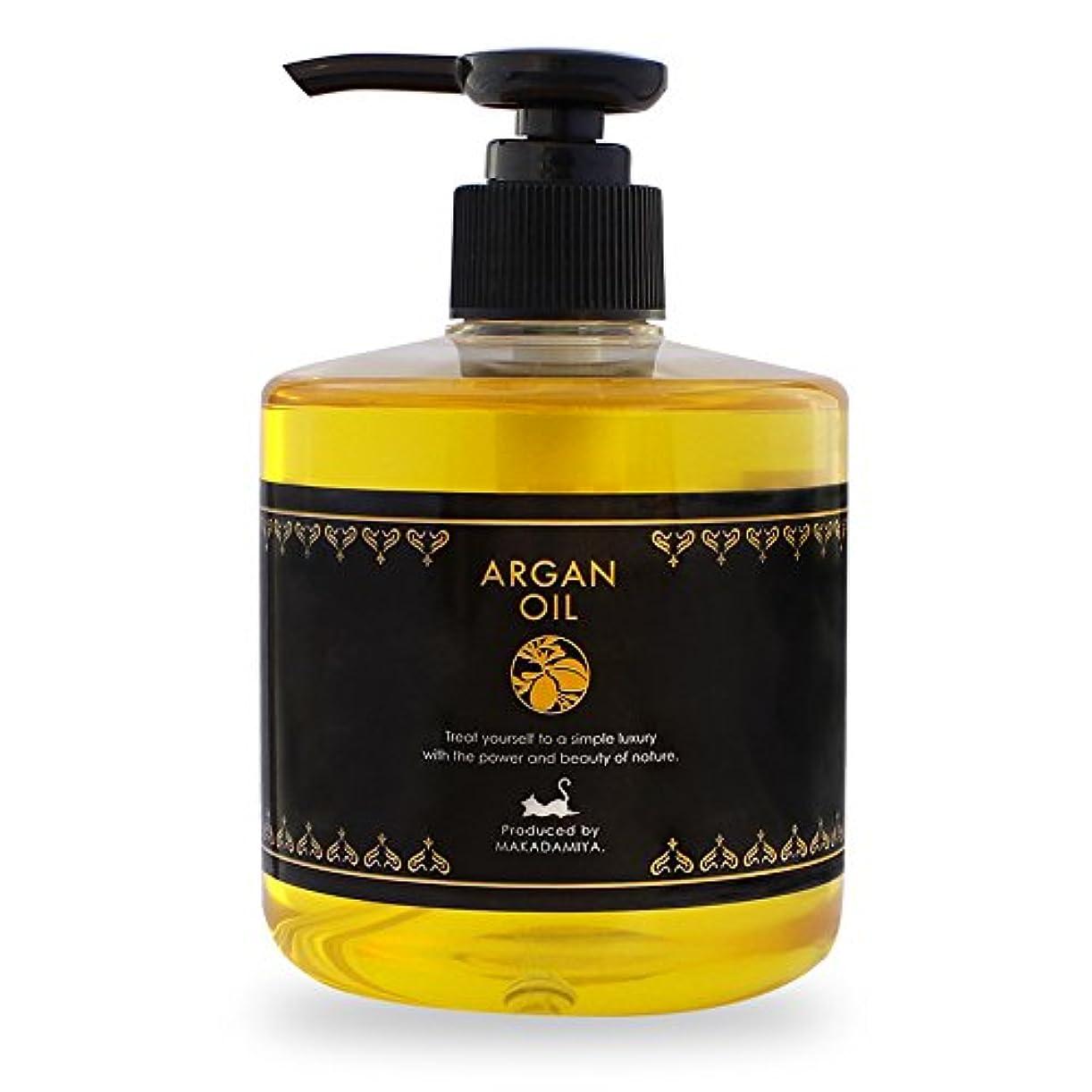 盗難ほとんどない引き付けるアルガンオイル300ml モロッコ原産 天然100%無添加 ボタニカルオイル