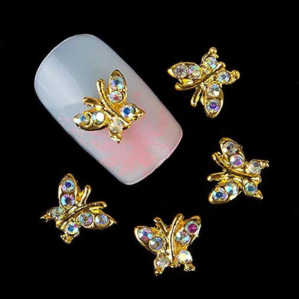 クマノミ電球濃度10個入りネイルグリッターゴールドバタフライラインストーンの装飾合金3DラインストーンネイルアートアクセサリーDIYツールスタッド